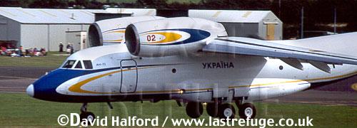 Antonov An-72 / An.72 / An72 Coaler, Ukrainian Civil Aircraft, landing, Royal International Air Tattoo (RIAT), RAF Fairford, UK, July 1998