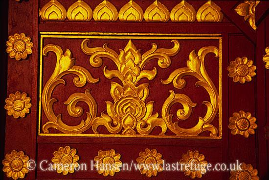 Pha That Luang, Doorway, Vientiane, Laos