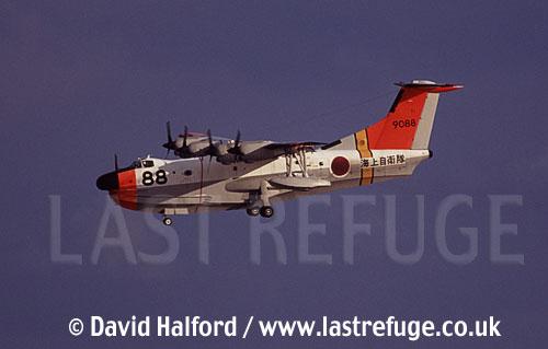 ShinMaywa US-1A (9088) of JMSDF, Iwakuni AB-08-12-05-012