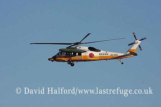 Search and Rescue Combat aircraft: Mitsubishi (Sikorsky) UH-60J (68-4564), Nyutabaru Kyunantai, JASDF, Nyutabaru AB, Kyushu, Japan,