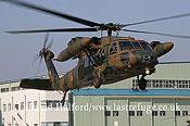 Medium military transports: Mitsubishi (Sikorsky) UH-60JA (43128), Seibu Homen Herikoputatai, JGSDF, Metabaru AB, Kyushu, Jap