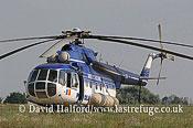 Paramilitary and Medical emergency: Mil Mi-17 (108-107M04) of Romanian Politia (police), M. Kogalniceanu Airport, Romania, July 2006_