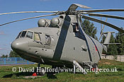 Warbirds and Museums: Mil Mi-26 Halo on static, Monino Museum, Russia, 21-08-05_8353