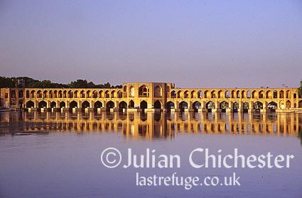 The Pol-e Khaju bridge, 17th Century, Isfahan, Iran