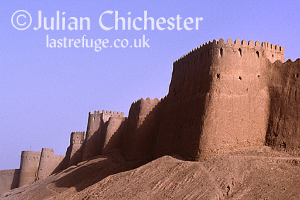 The walls of the ruined city of Bam, Kerman Province, Iran