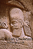 Carving of a member of the family of the Sassanian King Bahram II. 3rd Century, Naqsh-e Rostam, Fars Province, Iran