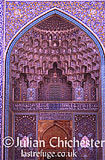 Imam Mosque, 17th Century, Isfahan, Iran