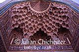 Imam Mosque, 17th Century, Isfahan, Iran