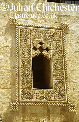 Carved window in Aleppo, Syria