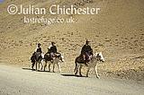 Men or horses' back, Tibet