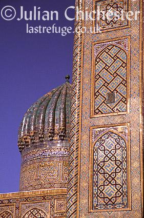 Detail of the Shir Dor Madrassah (religious school), the Registan, Samarkand, Uzbekistan. Built 1619-1636
