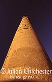 Islam Khodja Minaret at dawn, Khiva, Uzbekistan