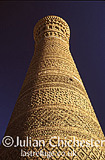 Kalon Minaret,' the Tower of Death', Bukhara, Uzbekistan. 12th Century