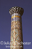 Minaret of the Shir Dor Madrassah (religious school), the Registan, Samarkand, Uzbekistan. Built 1619-1636