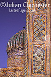 Detail of the Shir Dor Madrassah (religious school), the Registan, Samarkand, Uzbekistan. Built 1619-1636
