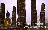 Wat Saphaan Hin, Sukhothai Historical Park, Thailand