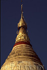 Spire of Shwesandaw Paya, Bagan, Myanmar (formerly Burma)