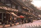 Street life, Laung Probang, Laos